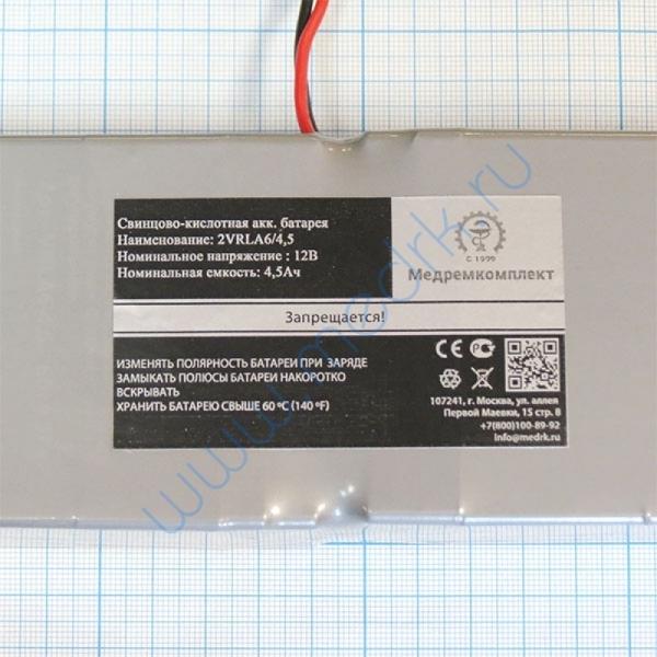 Батарея аккумуляторная 2VRLA6/4,5 для ИВЛ LTV1200 (МРК)  Вид 2