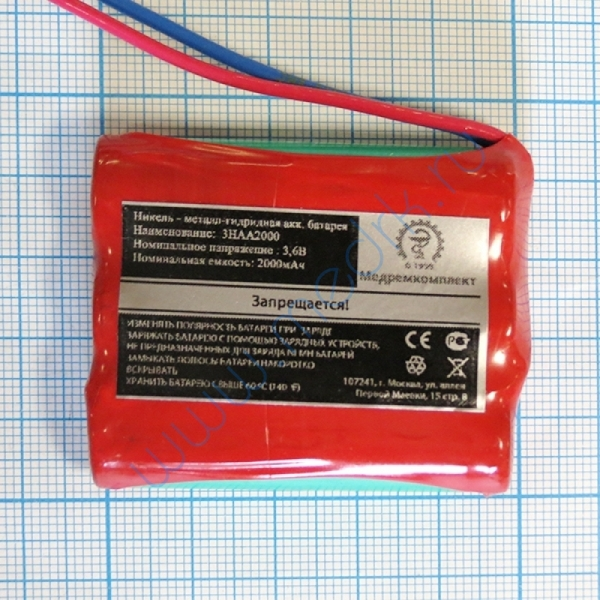 Батарея аккумуляторная 3H-AA2000 для Alcoscan AL1100 (МРК)  Вид 6