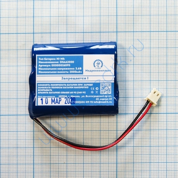 Батарея аккумуляторная 3H-AA2000 для Alcoscan AL1100 (МРК)  Вид 7