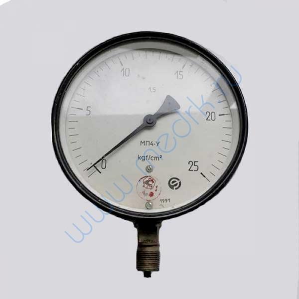 Манометр МП4-У (0- 25 кгс/см2)   Вид 1