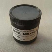 Паста Mogul Molyka R