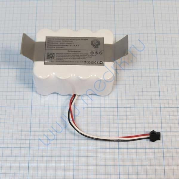 Аккумулятор 12DSC2000P для робота-пылесоса (МРК)  Вид 1