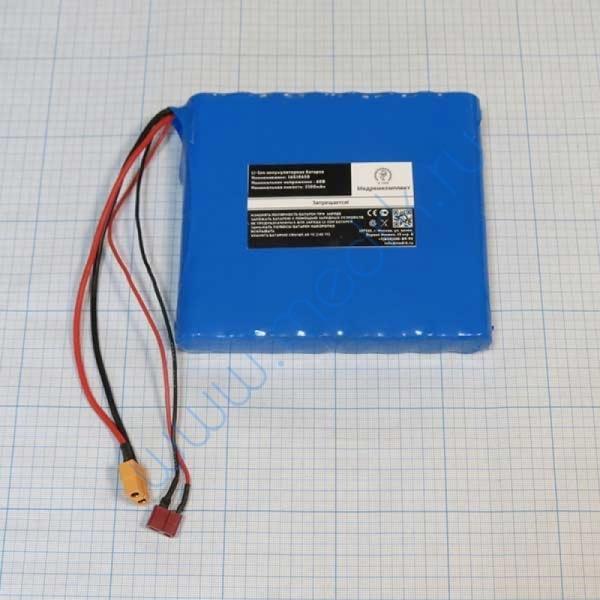Аккумулятор 16S18650 для гироскутера (МРК)  Вид 1