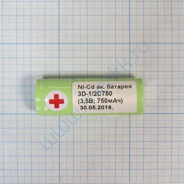 Батарея аккумуляторная 3D-1/2C750 (МРК)  Вид 2