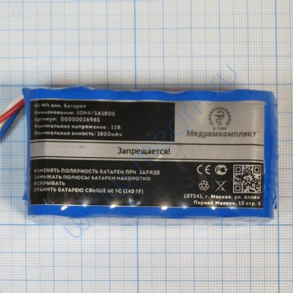 Батарея аккумуляторная 10H-4/5A1800 для KENZ Cardico-302 (МРК)  Вид 2