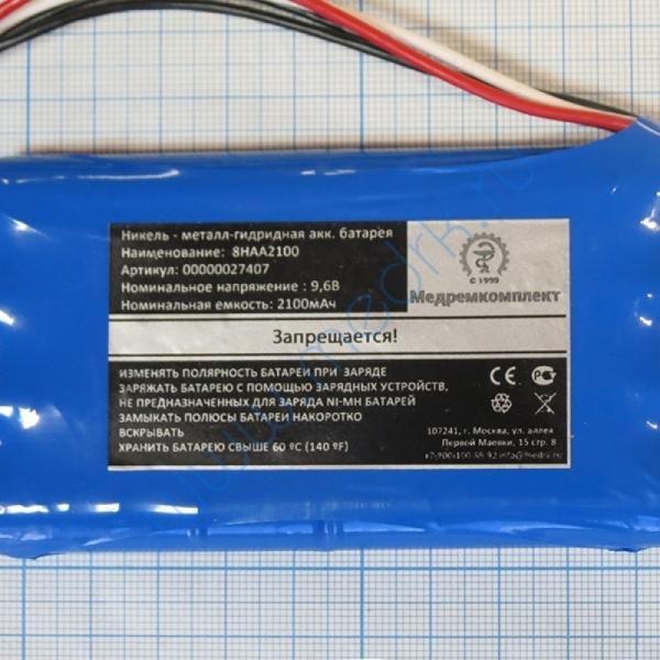 Батарея аккумуляторная 8H-AA2500 для электрокардиографа Fukuda FX-3010 (МРК)  Вид 2