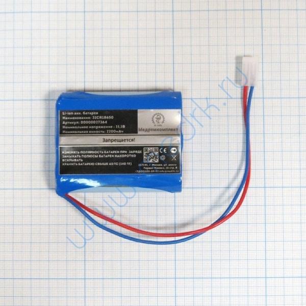 Батарея аккумуляторная 3ICR18650 (МРК)  Вид 3