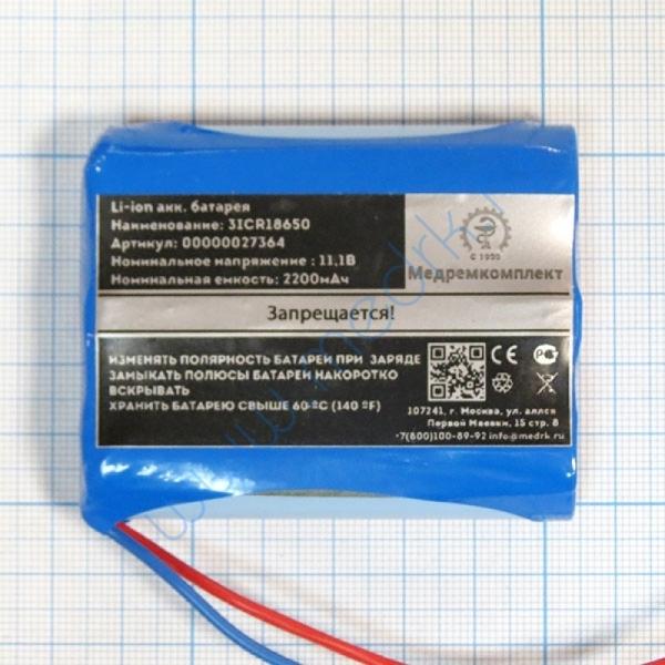 Батарея аккумуляторная 3ICR18650 (МРК)  Вид 4