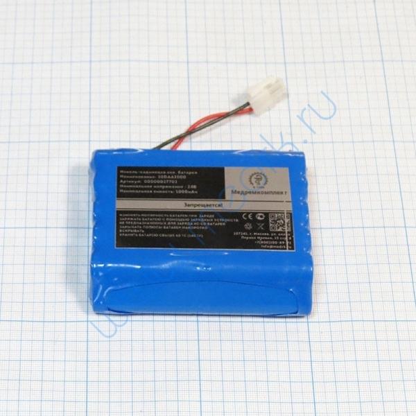 Батарея аккумуляторная 20D-AA1000 для Сardioline delta 36 plus (МРК)  Вид 1