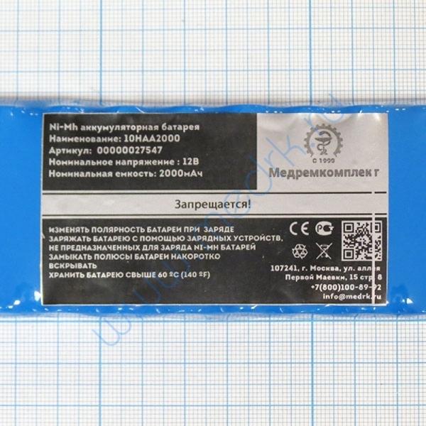 Батарея аккумуляторная 10H-AA2000 для Dixion Aeros 4300 (МРК)  Вид 2