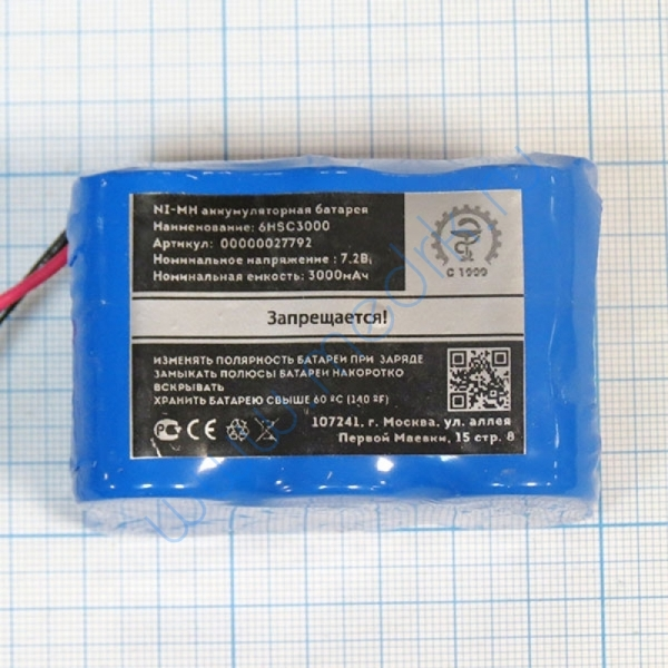 Батарея аккумуляторная 6H-SC3000 для шприцевого насоса B.BRAUN Vista Basic (МРК)  Вид 2