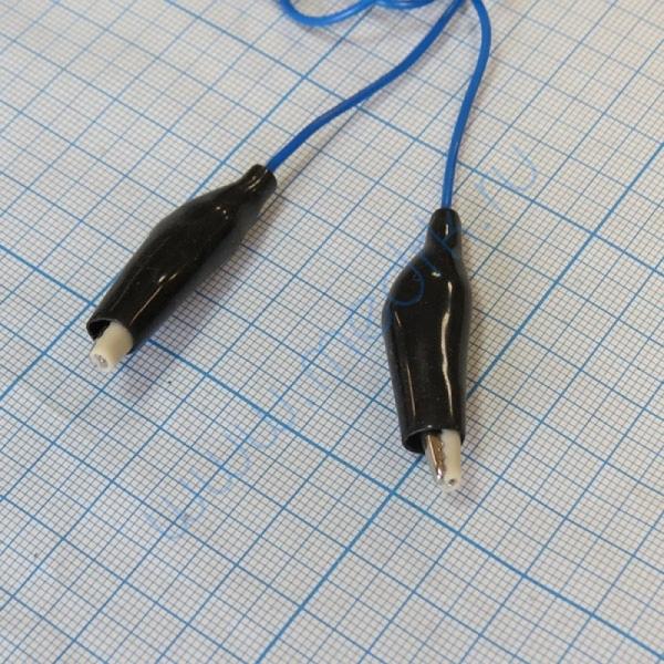 Кабель ПВХ синий 2 углетканевых токопровода к аппарату Поток-1  Вид 4