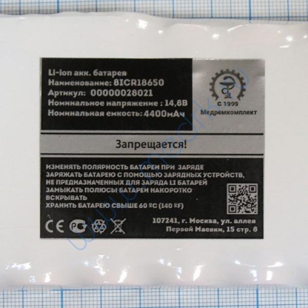 Батарея аккумуляторная 8ICR18650 с ПЗ для ЭКГ Medinova ECG-9812 (МРК)  Вид 2