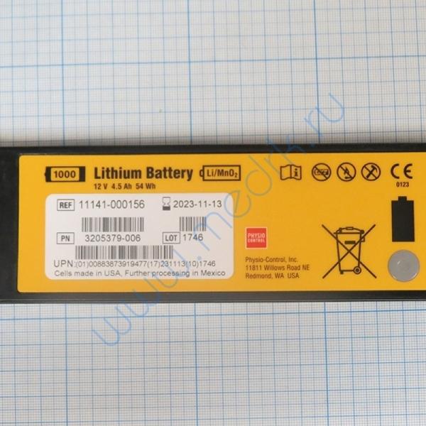 Батарея аккумуляторная для дефибриллятора Lifepak 1000  Вид 2