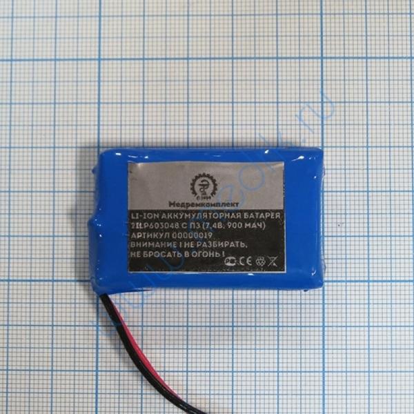 Батарея аккумуляторная 2ILP603048 c ПЗ (МРК)  Вид 2