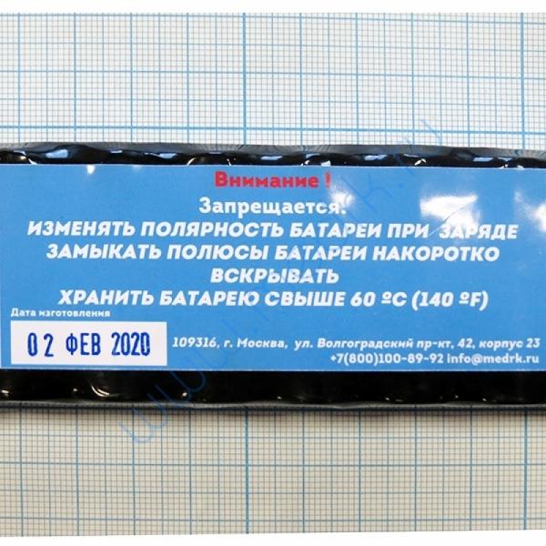 Батарея аккумуляторная 10H-4/5A1950 (МРК)  Вид 6