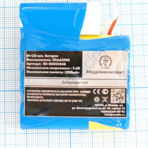 Батарея аккумуляторная 3D-AA1000 для Perfusor Compact С (МРК)  Вид 2