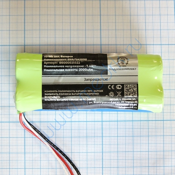 Батарея аккумуляторная 8H-4/5A2000 для Fukuda ME/С120 (МРК)  Вид 2