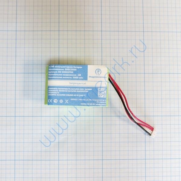 Батарея аккумуляторная 5HSC3000 для инфузионного насоса Fresenius Optima VS PT ST MS (МРК)  Вид 1