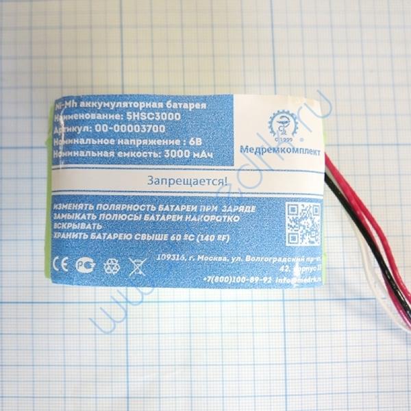 Батарея аккумуляторная 5HSC3000 для инфузионного насоса Fresenius Optima VS PT ST MS (МРК)  Вид 2