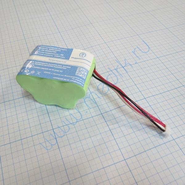 Батарея аккумуляторная 5HSC3000 для инфузионного насоса Fresenius Optima VS PT ST MS (МРК)  Вид 5