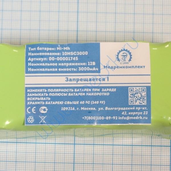 Батарея аккумуляторная 10H-SC3000P для Accuvac Rescue WEINMANN (МРК)  Вид 2