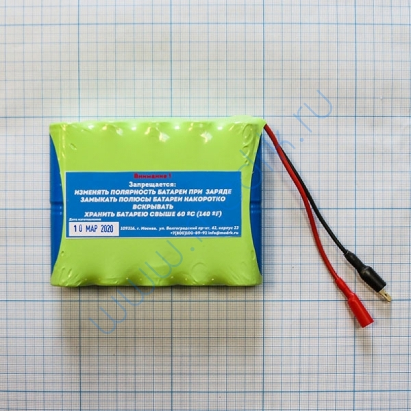 Батарея аккумуляторная 10H-SC3000P для МПР 6-03 Тритон (МРК)  Вид 3
