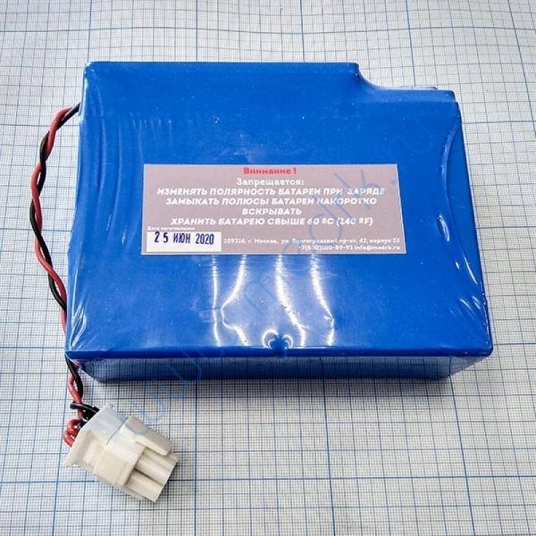 Батарея аккумуляторная для Code Master XL (МРК)  Вид 4