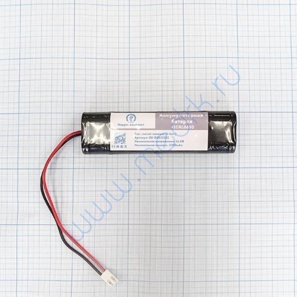 Батарея аккумуляторная 4ICR18650 HYLB-952 для ЭКГ Sensitec ECG 1012 (МРК)  Вид 1