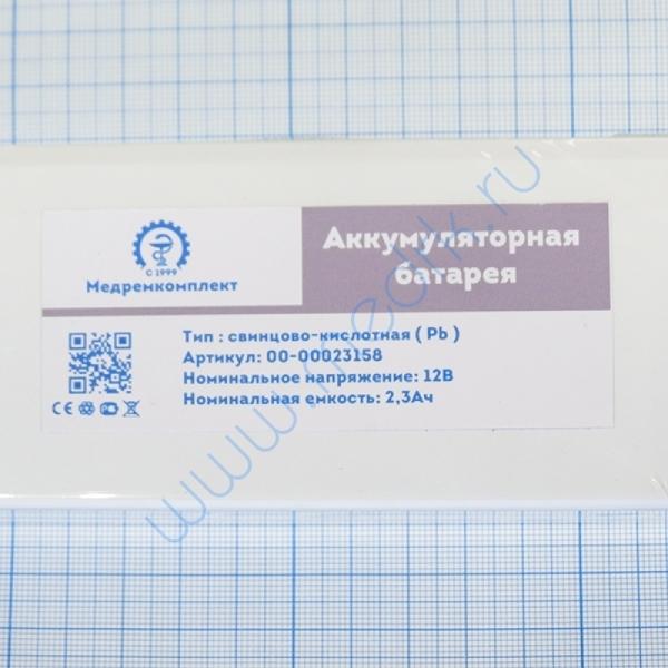 Батарея аккумуляторная для Datex-Ohmeda Aespire View 7100/7900 (МРК)  Вид 2