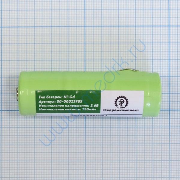 Батарея аккумуляторная NiCd для офтальмоскопа Vista KEELER (МРК)  Вид 1