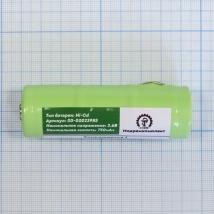 Батарея аккумуляторная NiCd для офтальмоскопа Vista KEELER (МРК)