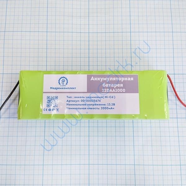 Батарея аккумуляторная 22DAA1000 (МРК) для ЭК1Т-03М  Вид 1