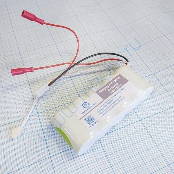 Батарея аккумуляторная 5H-SC3000 (МРК) для Ангиодин-Эхо/У  Вид 1