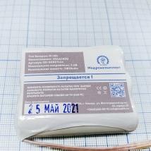 Батарея аккумуляторная 3HAA2400 (МРК) для BMW WCS-2